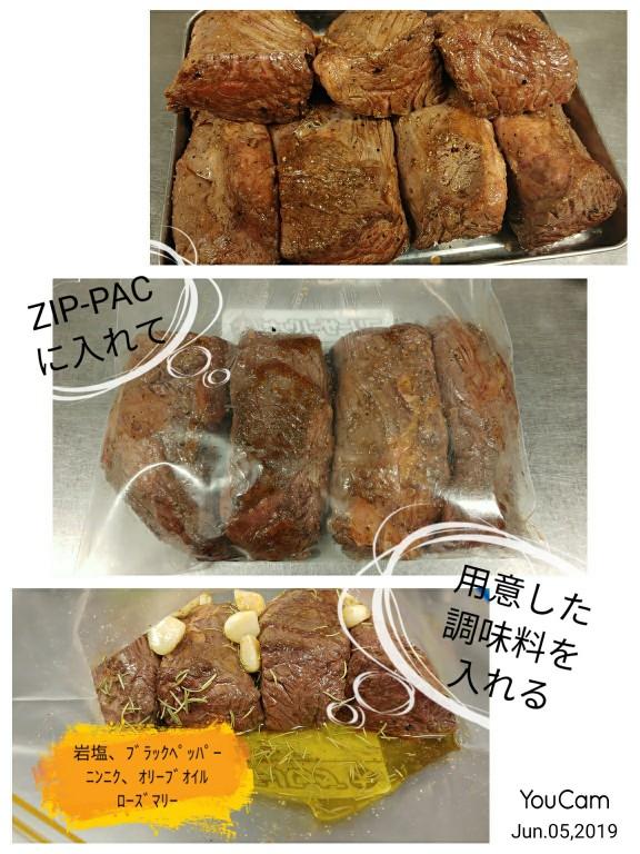 テーした牛肉と岩塩、ブラックペッパー、ニンニク、オリーブオイルを入れる。