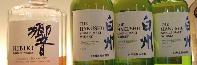 日本のウィスキー。ジャパニーズウイスキー。山崎、白州、響。